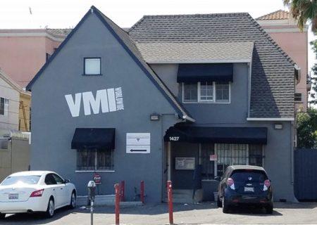 VMI main
